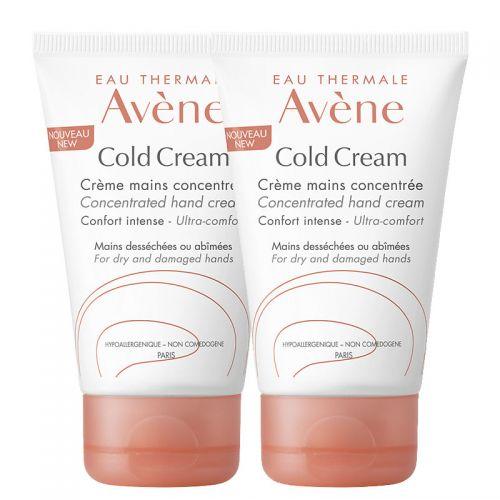 Avene Cold Cream Concentrated Hand Cream 50 ml | 2'li SET
