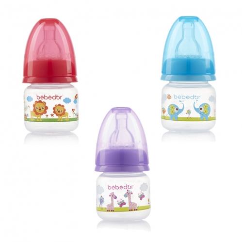 Bebedor - Bebedor Özel Amaçlı Mini Biberon 60 ml