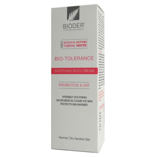Bioder - Bioder Bio-Tolerance Kuruya Dönük Hassas Ciltler için Nemlendirici Krem 30ml