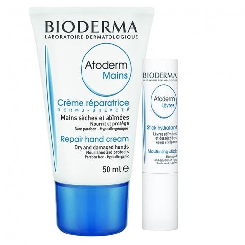 Bioderma Ürünleri - Bioderma Atoderm Hand & Nail Cream 50ml | Lip Stick 4gr HEDİYE