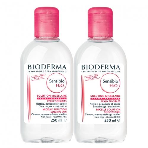 Bioderma Ürünleri - Bioderma Sensibio H2O 250ml İkincisi Bedava