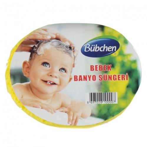 Bübchen Bebek Ürünleri - Bübchen Bebek Banyo Süngeri