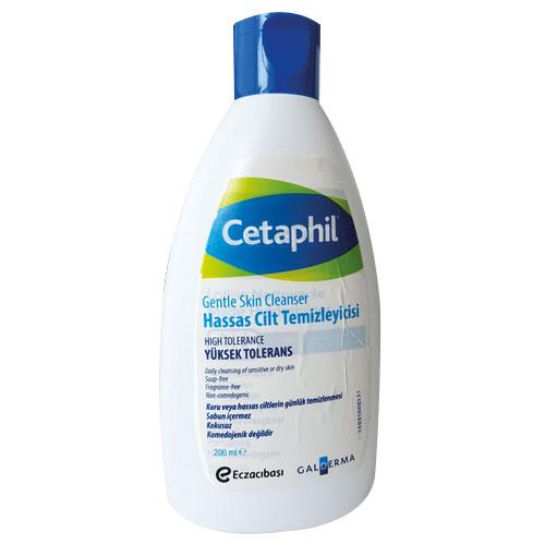 Cetaphil - Cetaphil Gentle Skin Cleanser 200ml
