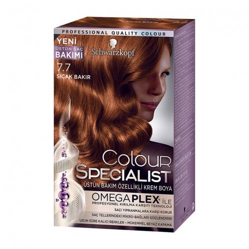 Colour Specialist - Colour Specialist C.Expert 7.7 Sıcak Bakır Saç Boyası 60 ml