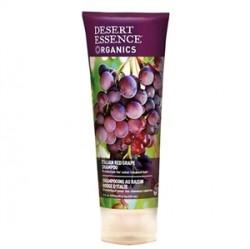 Desert Essence - Desert Essence Kırmızı İtalyan Üzümü Özlü Organik Şampuan 237ml