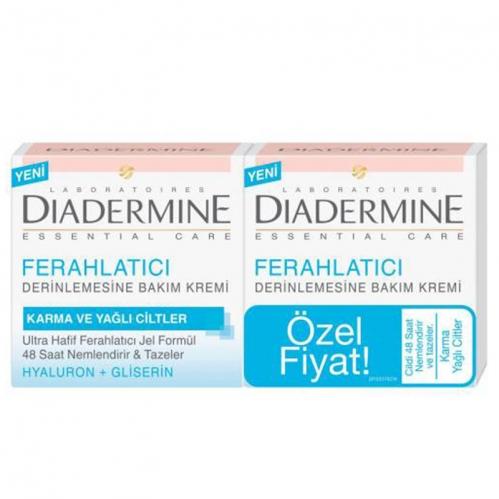 Diadermine - Diadermine 2'li 48 Saat Ferahlatıcı Jel 50 ml+50 ml