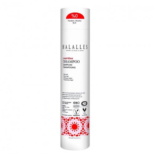 Halalles - Halalles Organik Besleyici Şampuan 300ml