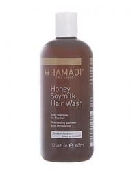 Hamadi Saç Bakım - Hamadi Honey Soymilk Hair Wash 355 ml