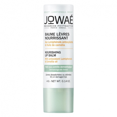 Jowae - Jowae Nourishing Lip Balm 4gr