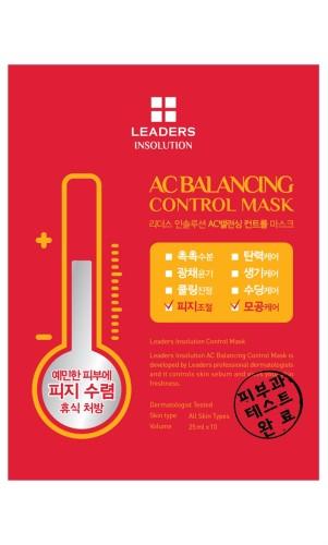 Leaders Ürünleri - Leaders Insolution AC Balancing Control Mask 25ml