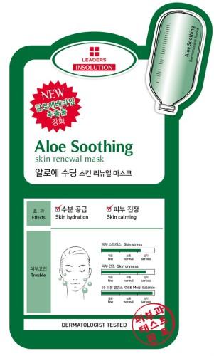 Leaders Ürünleri - Leaders Insolution Aloe Soothing Skin Renewal Mask 25ml