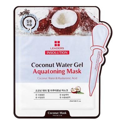 Leaders Ürünleri - Leaders Insolution Coconut Water Gel Aquatoning Mask