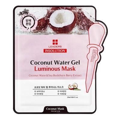 Leaders Ürünleri - Leaders Insolution Coconut Water Gel Luminous Mask