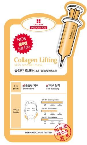 Leaders Ürünleri - Leaders Insolution Collagen Lifting Skin Renewal Mask 25ml