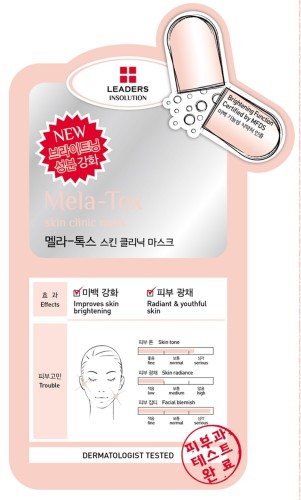 Leaders Ürünleri - Leaders Insolution Mela-Tox Skin Clinic Mask