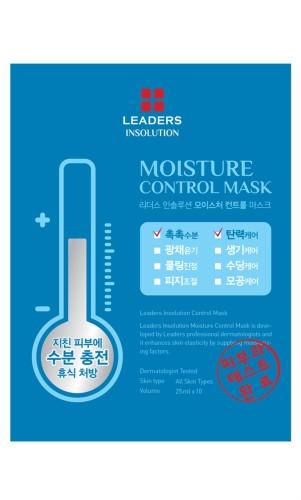 Leaders Ürünleri - Leaders Insolution Moisture Control Mask 25ml