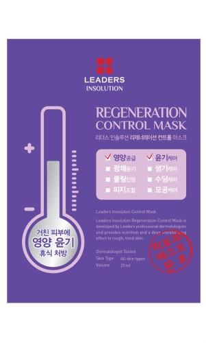 Leaders Ürünleri - Leaders Insolution Regeneration Control Mask 25ml