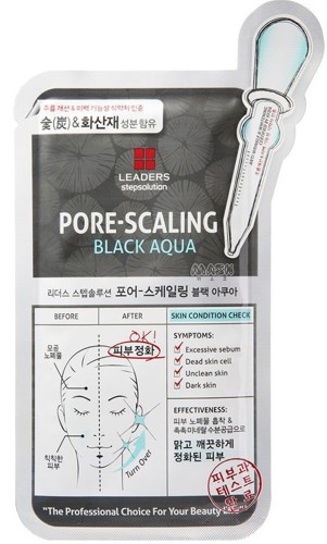 Leaders Ürünleri - Leaders Step Solution Pore-Scaling Black Aqua Mask 25ml