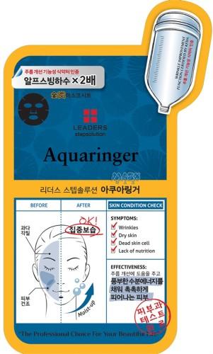 Leaders Ürünleri - Leaders Step Solution Aquaringer Mask