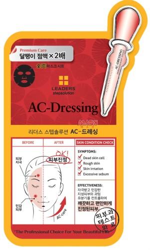 Leaders Ürünleri - Leaders Step Solution AC-Dressing Mask