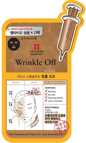 Leaders Ürünleri - Leaders Step Solution Wrinkle Off Mask