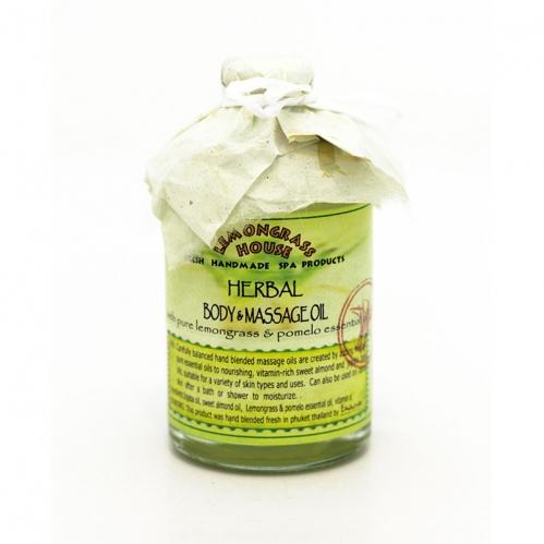 Lemongrass - Lemongrass Masaj Yağı Bitkisel 120 ml
