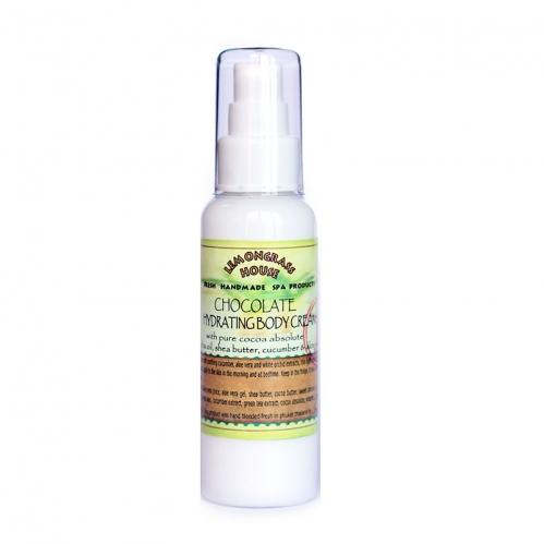 Lemongrass - Lemongrass Nemlendirici Vücut Kremi Çikolata 120 ml