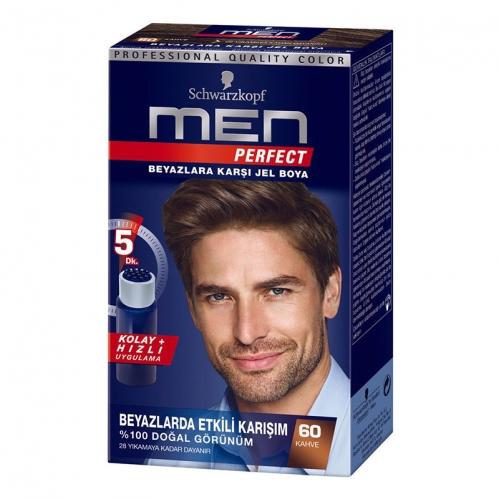 Men Perfect - Men Perfact Jel Boya 60 Kahve 80 ml