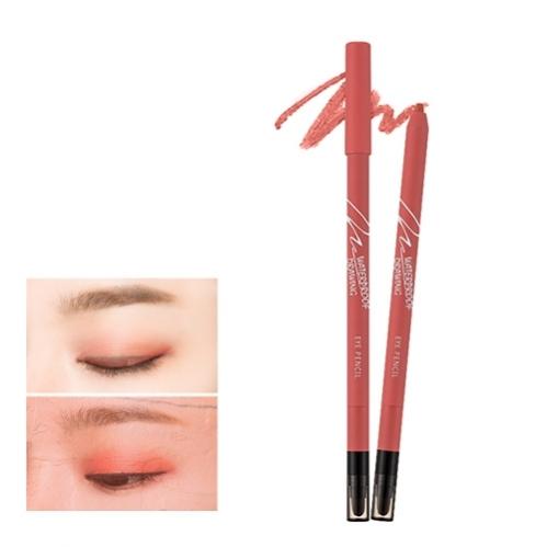 Missha - Missha Waterproof Drawing Eye Pencil (Peach Gelato) 0.5gr