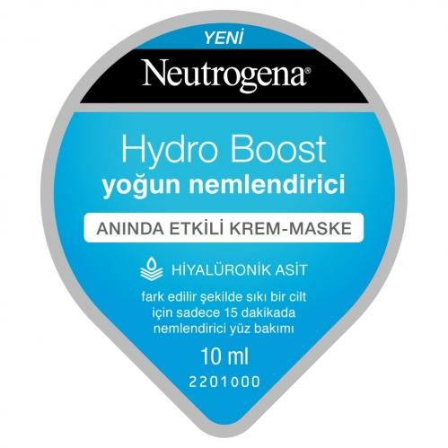 Neutrogena Ürünleri - Neutrogena Hydro Boost Yoğun Nemlendirici Maske 10 ML