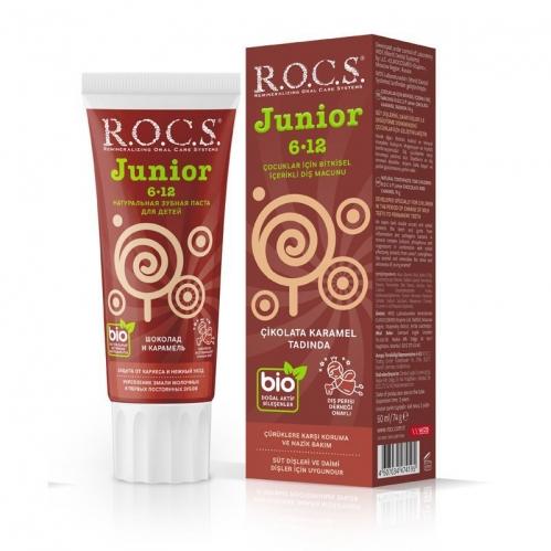 ROCS - ROCS Junior 6-12 Yaş Diş Macunu - Çikolata ve Karamel Tadında 60 ml