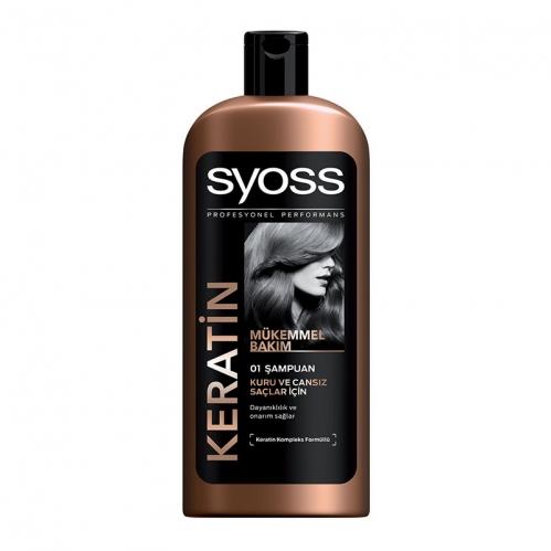 Syoss - Syoss Keratin Saç Bakım Şampuan 550 ml