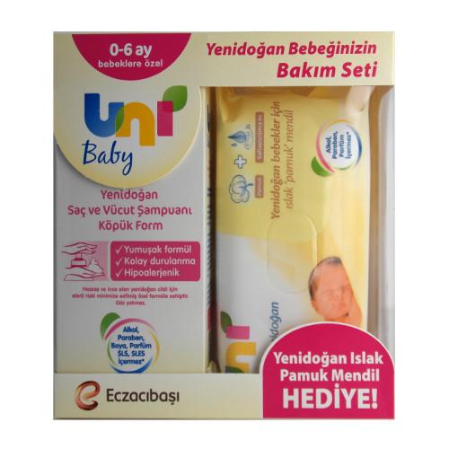 Uni Baby - Unibaby Yeni Doğan Bebek Bakım Seti