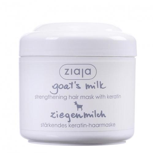 ZIAJA - ZIAJA Goats Milk Moisturising Day Cream 50ml
