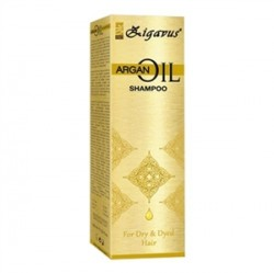 Zigavus Ürünleri - Zigavus Argan Yağlı Şampuan 250ml